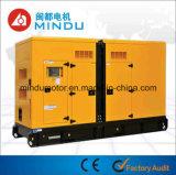 Электрический генератор дизеля цены по прейскуранту завода-изготовителя звукоизоляционный 100kVA Yuchai