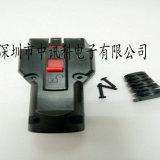 16 P.M. obd11 mit Verschluss-Stecker