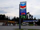 [لد] بنزين يقع سعر [ديجتل] وقت [سن&160]; [فول بريس] يقع [لد] محطّة بنزين عرض