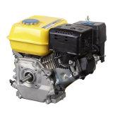 Certifié CE 6.7HP moteurs à essence (WG200)