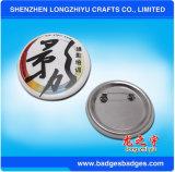 Insigne fait sur commande de bouton d'impression de logo d'insigne de fer blanc