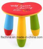 [إك-فريندلي] بلاستيكيّة أطفال يمزح كرسيّ مختبر لأنّ طفلة طفلة