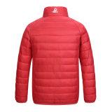 Куртка оптовой зимы высокого способа белая на мальчик 603 девушок