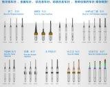 VHF филируя Bur для зубоврачебной лаборатории