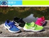 2016 Schoenen van de Jonge geitjes van de Voorraad van de Schoenen van de Kinderen van Yeezy Flykint de Kleurrijke Gloeiende