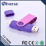형식 USB Flahs는 승진 선물로 이동 전화 Accesseries로 지능적인 전화를 위한 OTG를 몬다