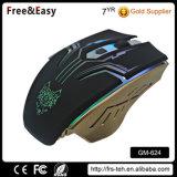 ドライバーを持つ多彩なLEDのバックライト6DのUSBによってワイヤーで縛られる賭博マウス