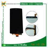 Großhandels-LCD Display für Fahrwerk G5