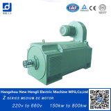 Zsn4-400 440/180V DC 전기 모터