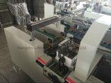 Máquina automática de alta velocidade da caixa da pasta (SHH-800B)