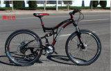 高品質の安い価格のマウンテンバイクまたは自転車の卸売