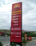 Gas Station Usingのための屋外のCustomized Advertizing LED Pylon Sign Boxes