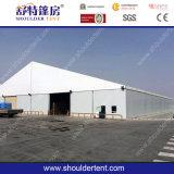 強く大きい倉庫のテントの記憶のテント