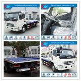 中国の工場供給5tonsのレッカー車の牽引のレッカー車
