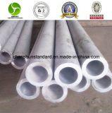 S32750 A789のステンレス鋼の継ぎ目が無い鋼管(S31803/S32205/S32304/S32750/S32760)