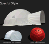 Большой шатер купола с гальванизированной сталью при покрынный порошок