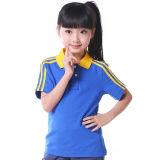 교복 또는 운동복은 또는 아이를 위한 폴로 셔츠를 건조하 적합했다