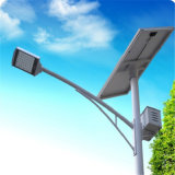 8m Pool 60W LED Solar Street Light