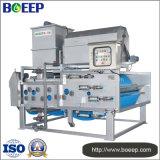 重力の沈積物の排水のための回転式厚化ベルトフィルター出版物機械