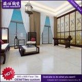 China-Markt Marbonite Fliese-Stein-Blick-rustikale Fliese-Küche eingestellte Porzellan-Fußboden-Fliese