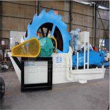 Machine à laver de sable avec la fonction de récupération