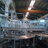 ذاتيّة ليّنة شراب كربن [بروسسّ لين] معمل/صناعة شراب إنتاج معدّ آليّ/[نون-لكهول] شراب يجعل آلة لأنّ عمليّة بيع