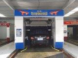 Arandela automática del coche de la refinanciación al asunto de la colada de coche