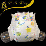 Couche-culotte somnolente organique neuve de bébé remplaçable pour le bébé