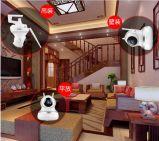 IP sans fil Camer de WiFi de mémoire de serveurs de nuage du système de surveillance de garantie d'IP de carter/inclinaison/zoom d'appareil-photo de dôme 720p