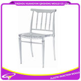 플라스틱 주입 형을%s 새로운 형식 아BS 투명한 의자