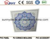 이라크 595mm, 600mm, 603mm에 있는 PVC 천장 도와 PVC 벽면 인기 상품