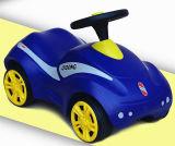 極度冷却しなさい子供(ly82)のための振動車の乗車を