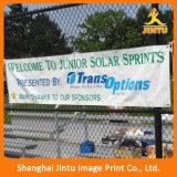屋外広告のデジタル印刷PVC旗