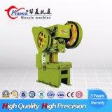 Pressa meccanica J21, macchina della pressa, macchina di perforazione di compressione