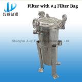 #4フィルター・バッグが付いているステンレス鋼フィルター