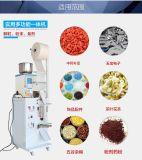 El marco más barato de la empaquetadora/del acero de carbón/empaquetado externos del embalaje Machine/1g-50g del polvo/del gránulo