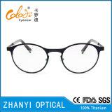 Bêta bâti titanique en verre optiques de lunetterie de monocle du plus défunt modèle (9325)