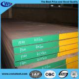 Самые Лучшие Цена и Высокое Качество для P20, H13, D2, M2, Продуктов C45 Моуд Стальных