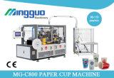 Copo de chá de papel que faz a máquina, copo de papel que faz a máquina