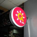 円形の屋外のライトボックスの印