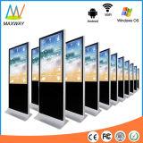 床の立場のキオスク3G 4G人間の特徴をもつネットワークWiFi LCDの広告の表示画面
