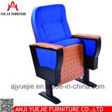 Présidence bleue Yj1604 d'église de velours d'éponge de qualité