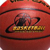 FAVORABLE baloncesto de la mejor talla de regla al aire libre de interior
