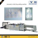 Quadratischer unterer Tor-Plastikbeutel, der Maschine 250PCS/Min herstellt