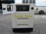 ¡Alto Qualtiy! Conjunto de generador diesel silencioso de Yuchai