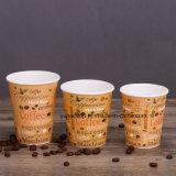 Einzelnes Wand PET heißes Papiercup für Tee