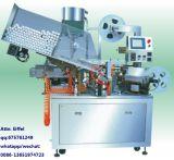 A câmara de ar/dentífrico de Abl /Pbl laminou a câmara de ar/câmara de ar plástica de alumínio/câmara de ar cosmética/câmara de ar laminada que faz a máquina