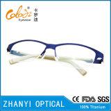 Bâti titanique en verre optiques de lunetterie de monocle du plus défunt modèle (8329)