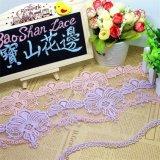 工場標準的な卸売14cmの幅の刺繍のマイクロファイバーの衣服のアクセサリ&&#160のためのナイロンレースポリエステル刺繍のトリミングの空想の網のレース; ホーム織物