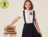Vestito uniforme 2017 da Ukschool